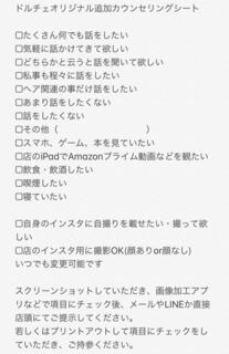 IMG_7608.jpg